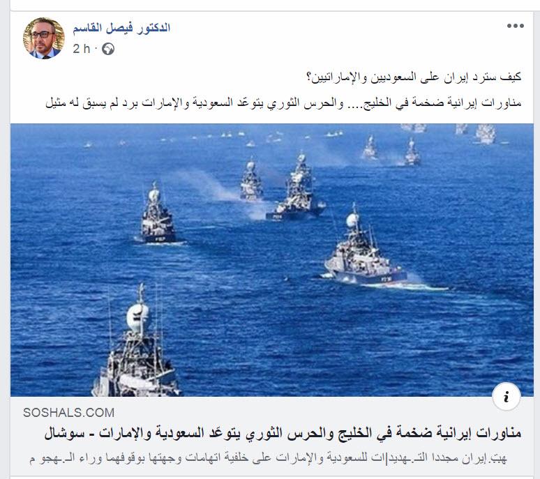 عـــــــــــــــــاجل الجزيرة العربية  - صفحة 7 22-02-11