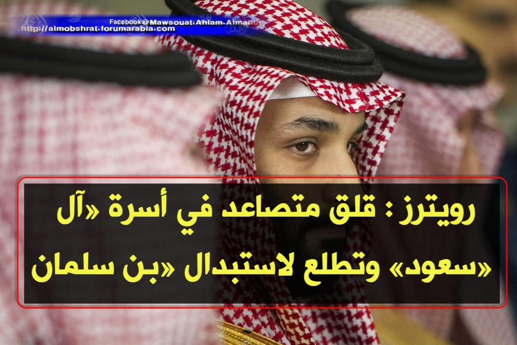 عـــــــــــــــــاجل الجزيرة العربية  - صفحة 8 Aa710