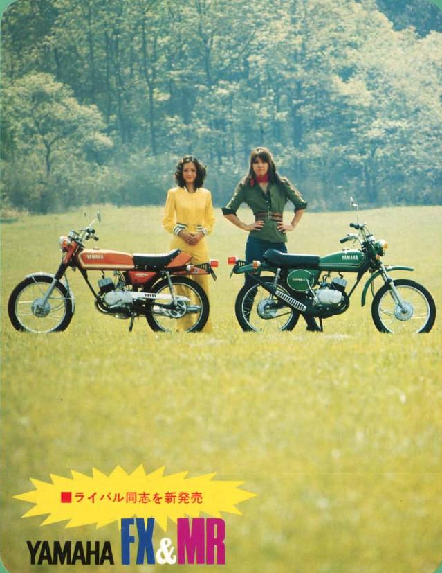 présentation Binbins Restauration yamaha MR 50 Mr7210
