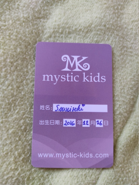[VENTE] Mirodoll, Mystic Kids têtes et corps Img_2021