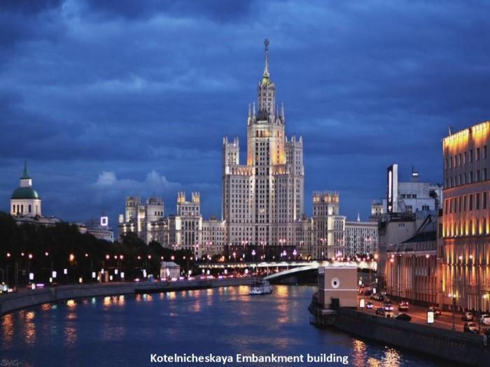 La Russie * X_02127