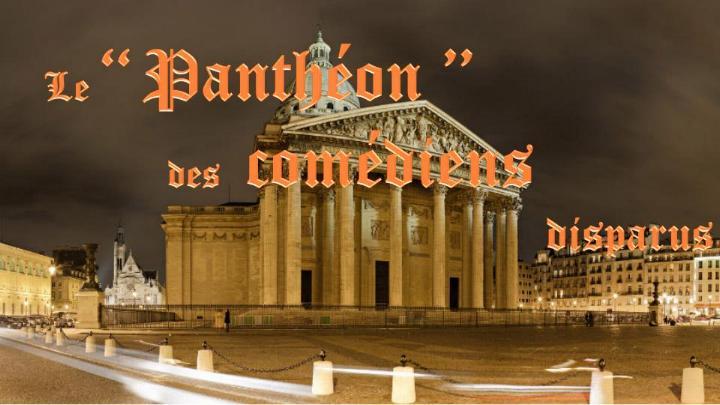 Le Panthéon des comédiens disparus * X_0248