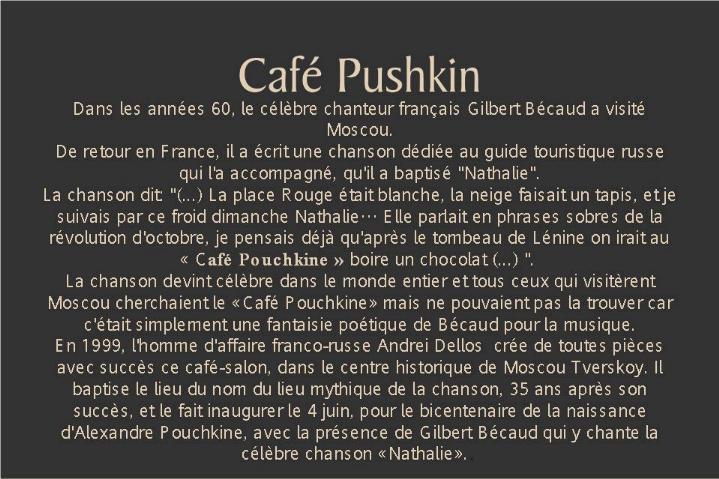 Le Café Pushkin * X_0439