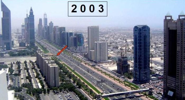 Dubaï * X_04_116