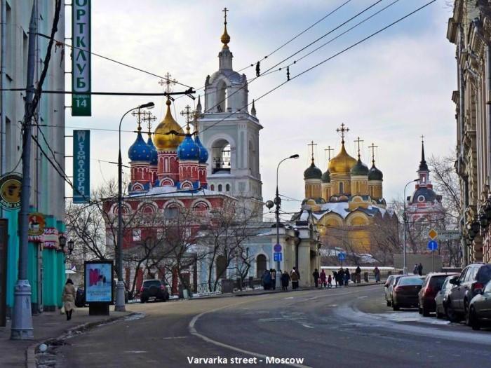La Russie * X_10108