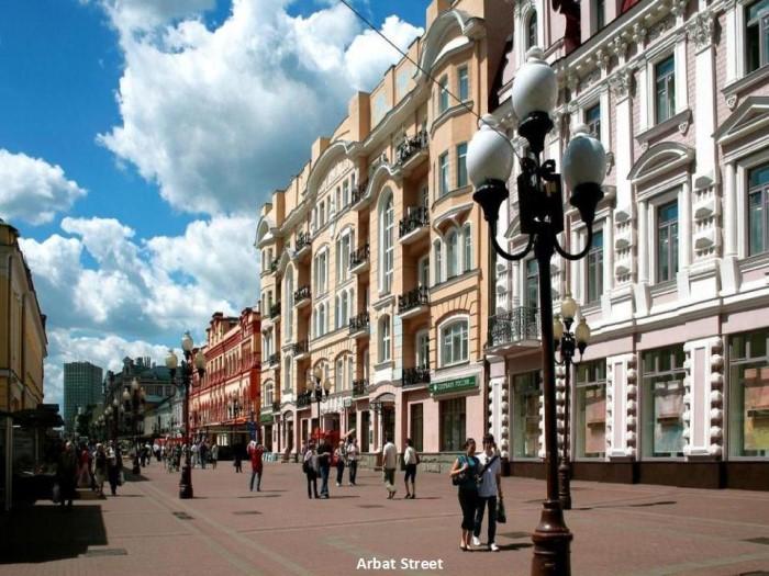 La Russie * X_12106