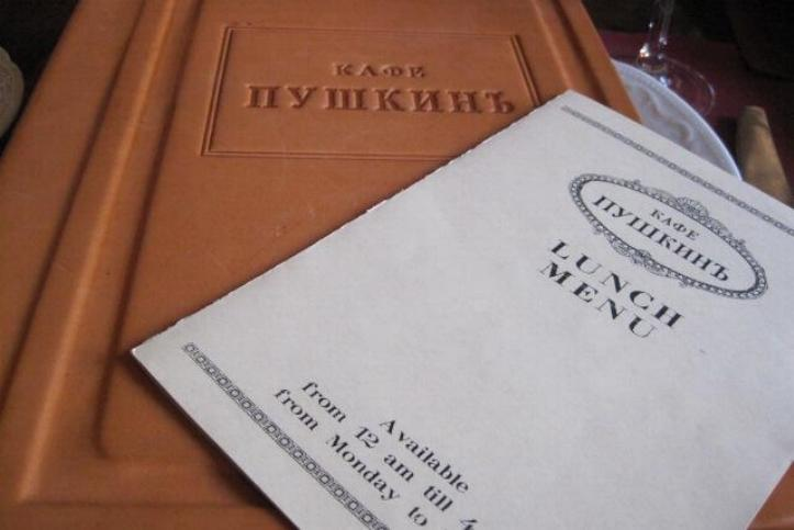 Le Café Pushkin * X_2027