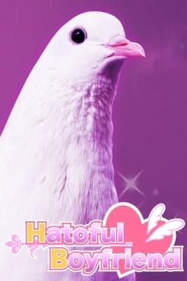 Tu es un gros Pigeon !! voici des jeux qui te combleront Couver10