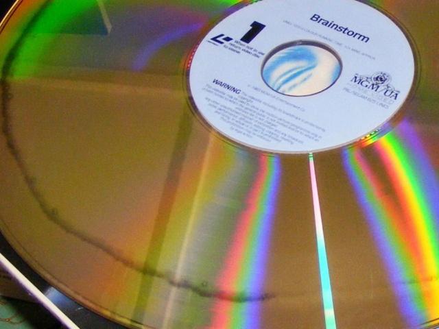 Le topic des laserdisc vidéo  (vos collections ,le guide du débutant..etc) Dmb6n410