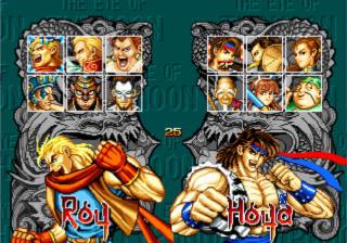Entretien exclusif C.S n°3: Johnny16bits le Hardcore gamer développeur sur Neo Geo ! Ingame12