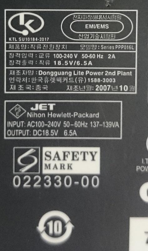 Remplacer un chargeur de batterie HS Dsc_1816