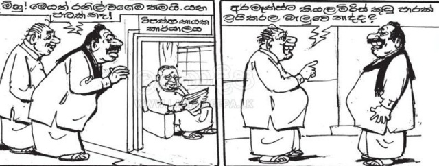 ##FUN TOONS### - Page 2 C2310
