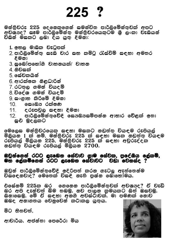 SRI LANKA @ 2020 - Page 2 C510