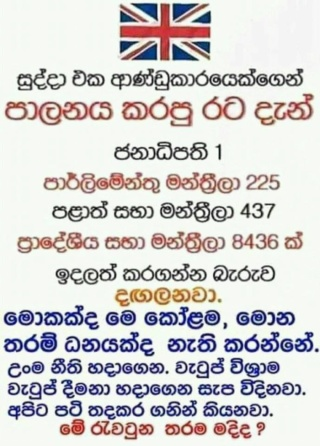 Thread for News on CSE and SL Economy  - Page 6 Cccc12