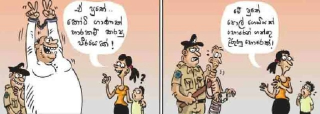 ##FUN TOONS### - Page 2 D110