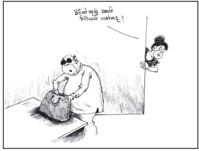 ##FUN TOONS### - Page 2 F13110