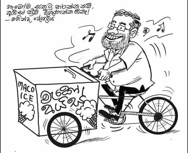 ##FUN TOONS### - Page 2 F13410