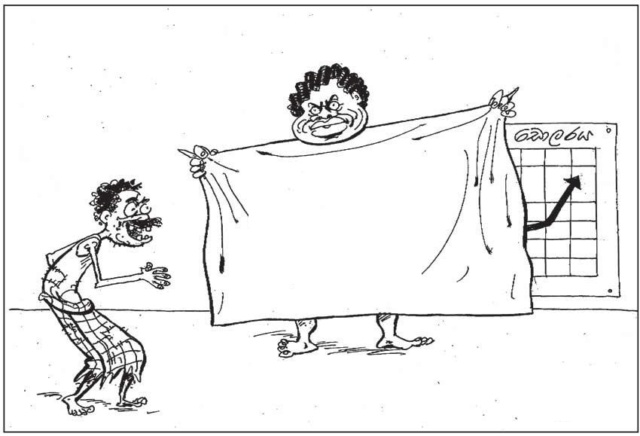 ##FUN TOONS### - Page 2 F13710