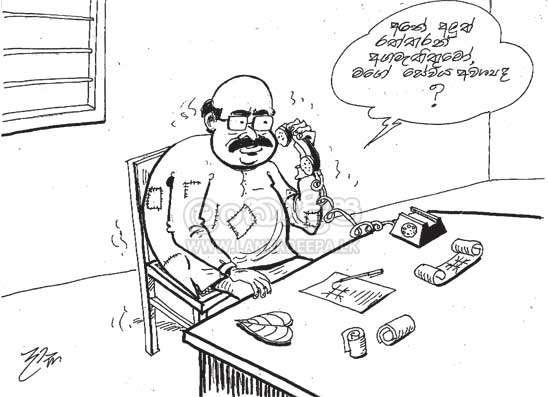 SRI LANKA @ 2020 - Page 2 F9710