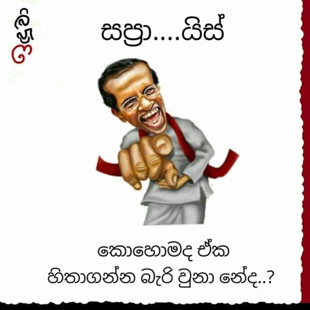 yahapalanaya comming to an end ..... Fu510