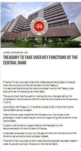 Treasury to take over key role of Central Bank T110