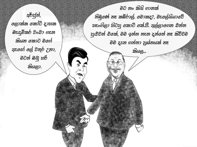 ##FUN TOONS### - Page 2 Z112
