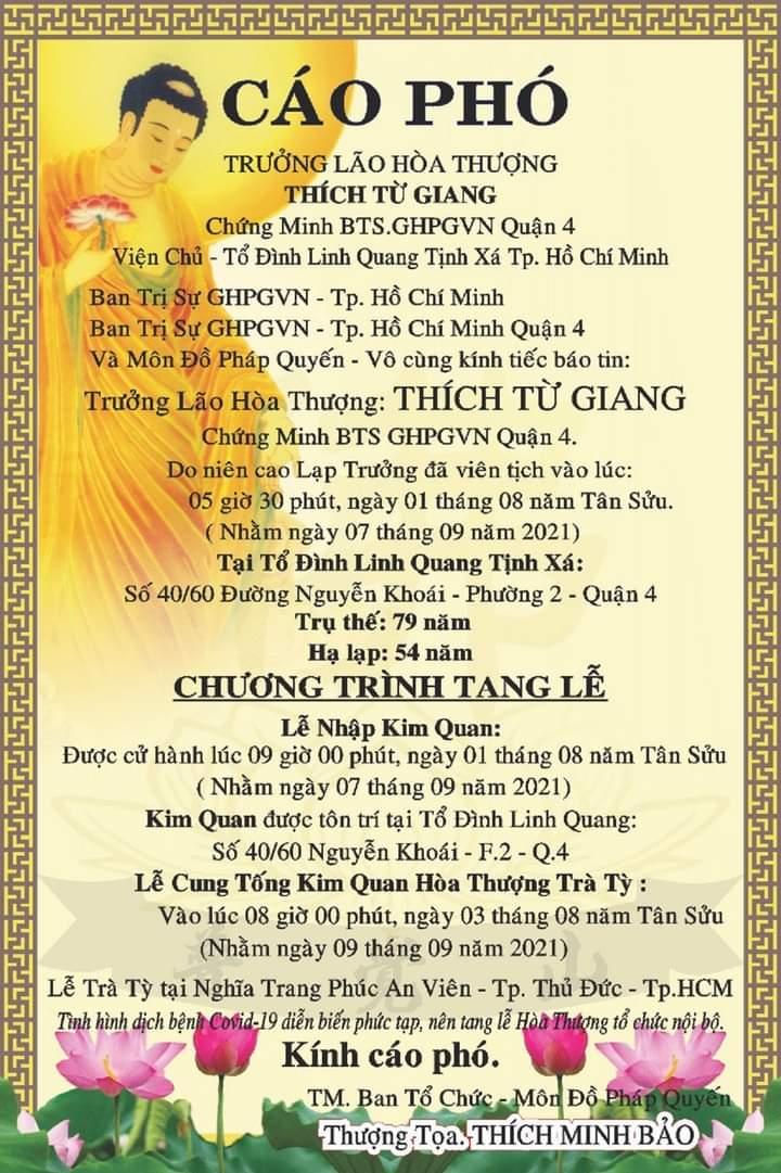 HT TL Thích Từ Giang Viên Tịch  Fb_im168