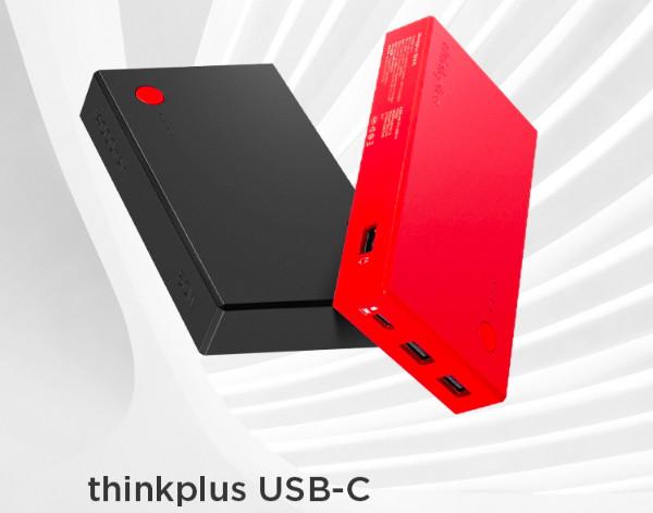 Sạc dự phòng Thinkplus của Lenovo 2810_s10