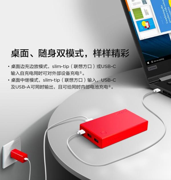 Sạc dự phòng Thinkplus của Lenovo 2810_s12