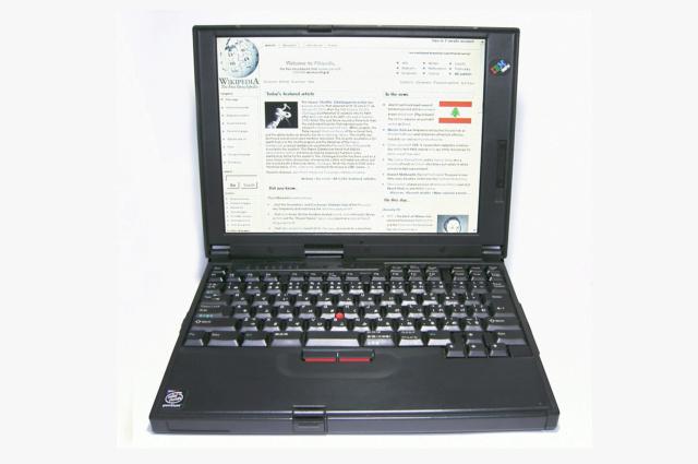 Lịch sử ThinkPad hơn 25 năm: từ Trái đất lên Không gian 40742710