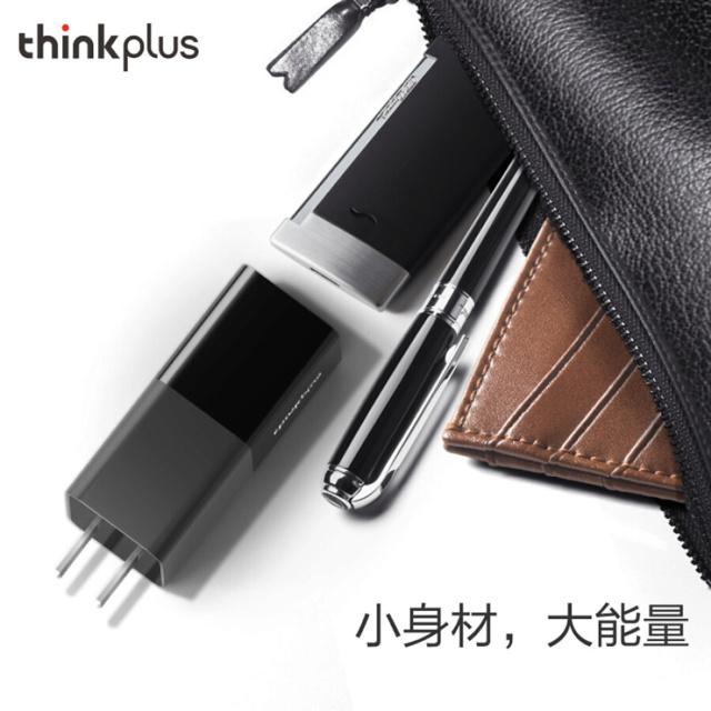 Sạc dự phòng Thinkplus của Lenovo 53742a10
