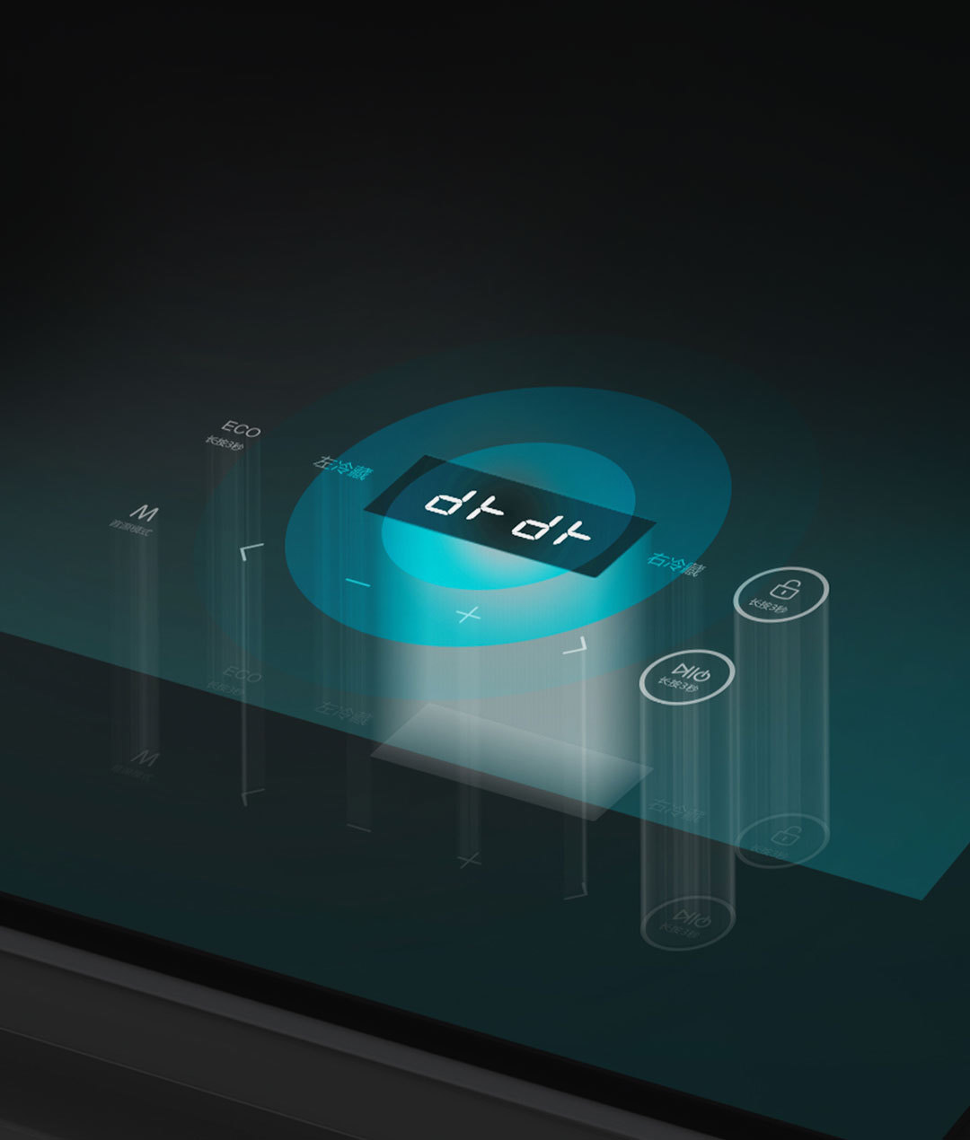 SOBRO vs VIOMI - bản thiết kế năm 2016 với bản nhái năm 2018 cho bàn trà công nghệ cao Ban-th26