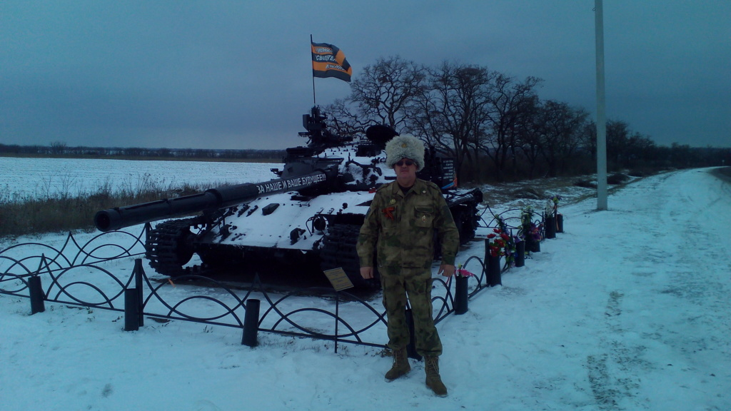 Новый 2019 год на Донбассе. A18