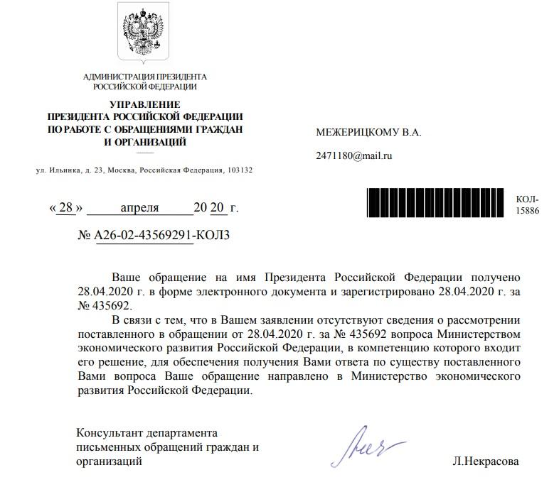 ОБРАЩЕНИЕ ЧАСТНЫХ ДЕТЕКТИВОВ Aa___a11