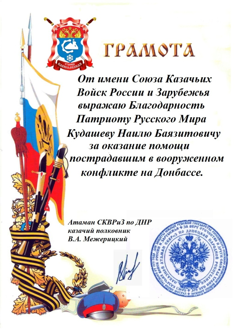 9 Конференция Международного объединения детективов Кабардинка. Aa_caa10