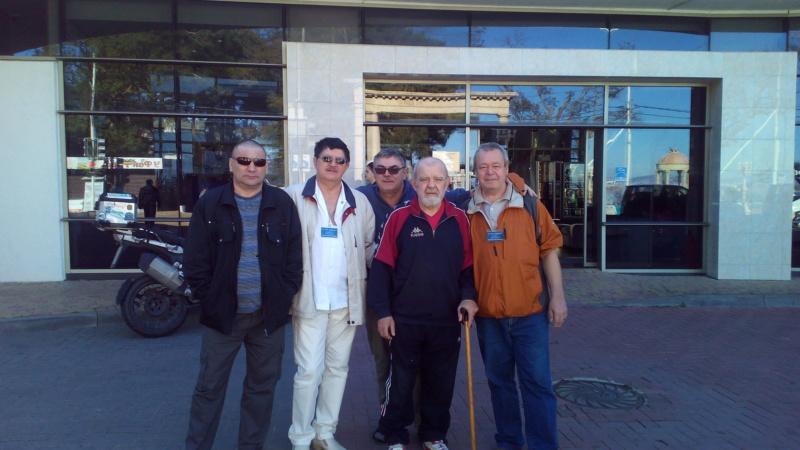 9 Конференция Международного объединения детективов Кабардинка. Img_2018