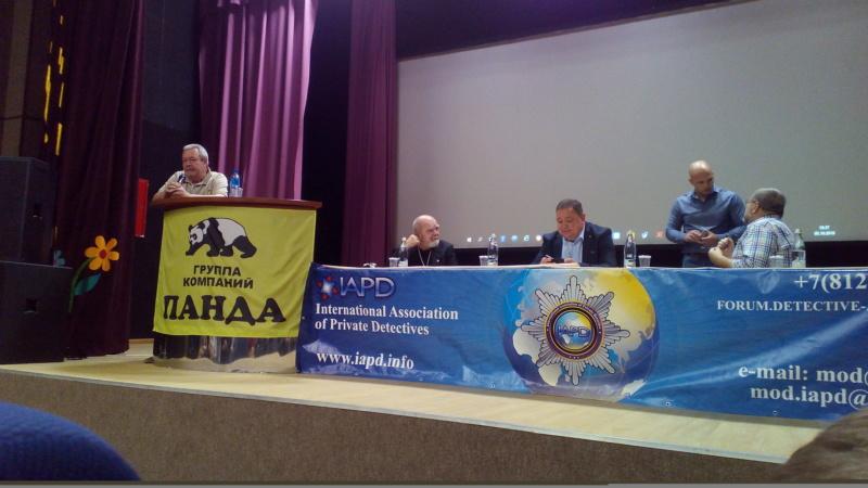 9 Конференция Международного объединения детективов Кабардинка. Img_2020