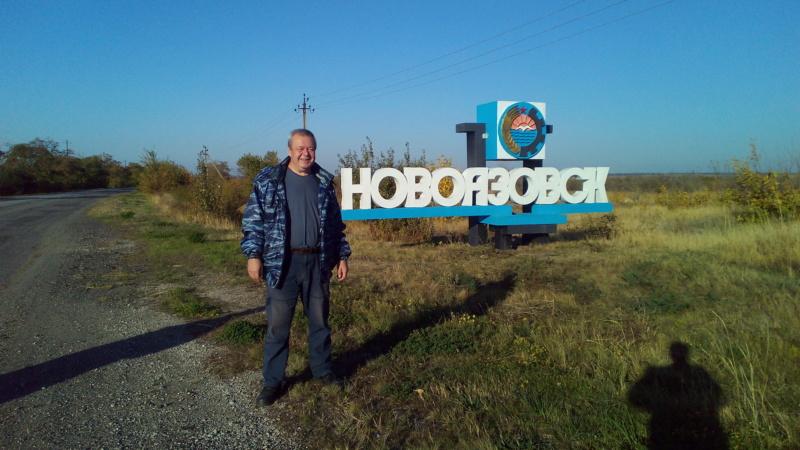9 Конференция Международного объединения детективов Кабардинка. Img_2021