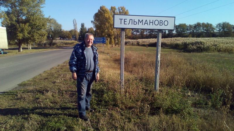 9 Конференция Международного объединения детективов Кабардинка. Img_2028