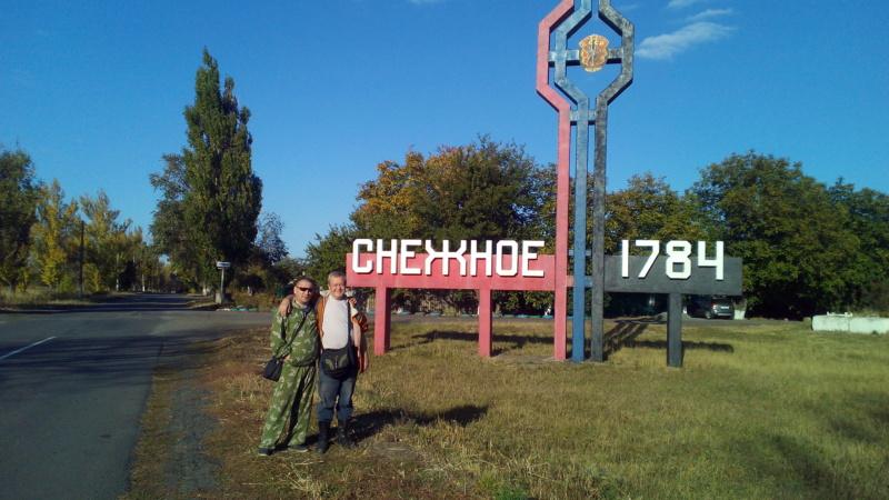 9 Конференция Международного объединения детективов Кабардинка. Img_2033
