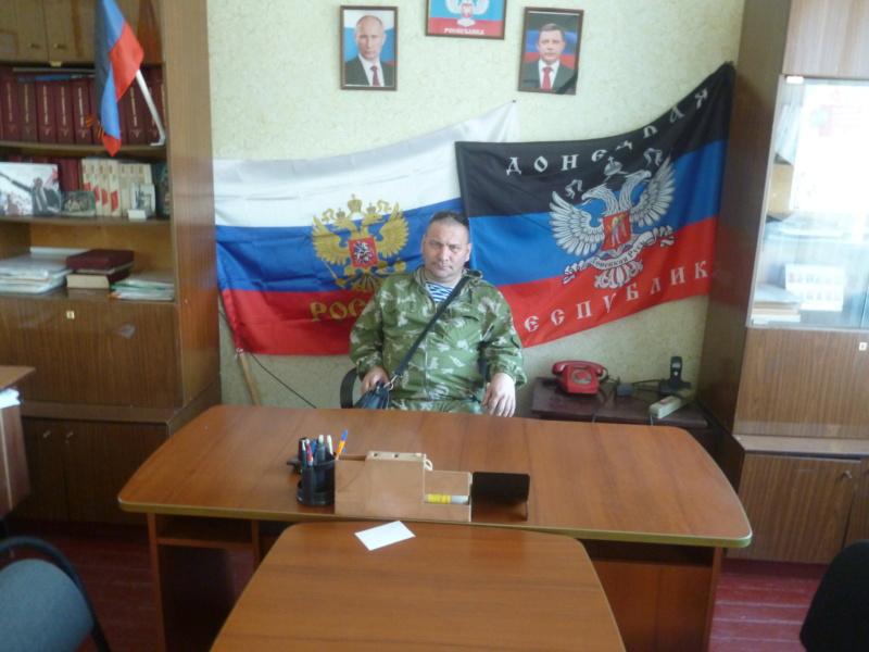 9 Конференция Международного объединения детективов Кабардинка. P1150311