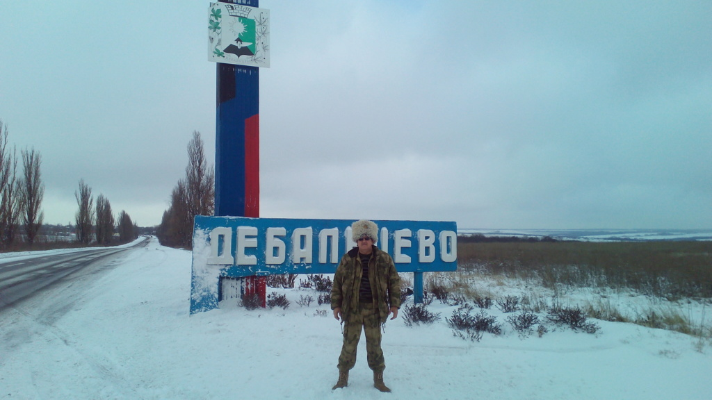 Новый 2019 год на Донбассе. Sua10