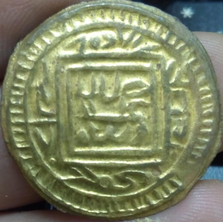 Medallita para colgar estilo musulmán Sin_tz10