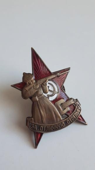 Insigne russe  20190169