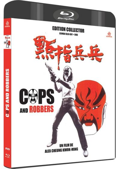 Cops and Robbers - Alex Cheung - 1979 Car210