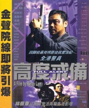 Full Alert - Ringo Lam - 1997 Full-a10