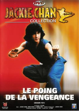 Le Poing de la Vengeance - Dragon Fist - Lo Wei - 1979 Le-poi10