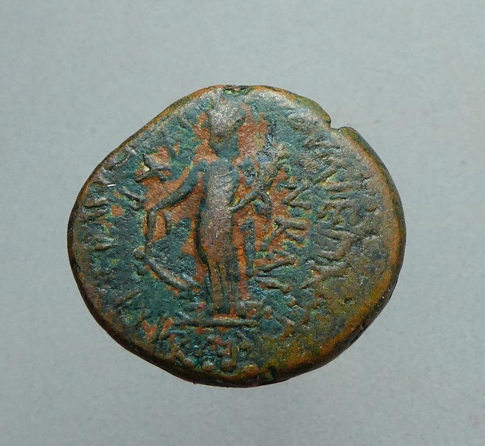 AE27 Provincial de Domiciano. Seleucis and Pieria. Laodicea ad Mare. Syria 345_610