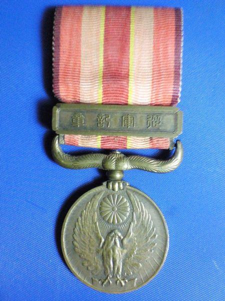 nouvel acquisition cadre de lieutenant japonais avec ses décorations  450px-10
