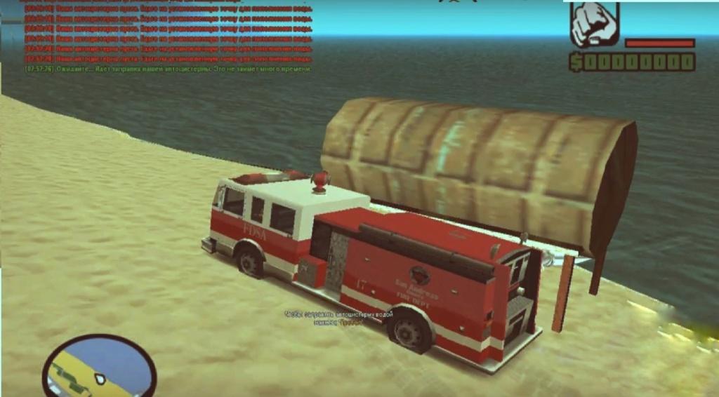 """Была добавлена работа """"Пожарник"""" _mn0ct11"""